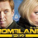 ホームランド、シーズン2のあらすじネタバレと感想!